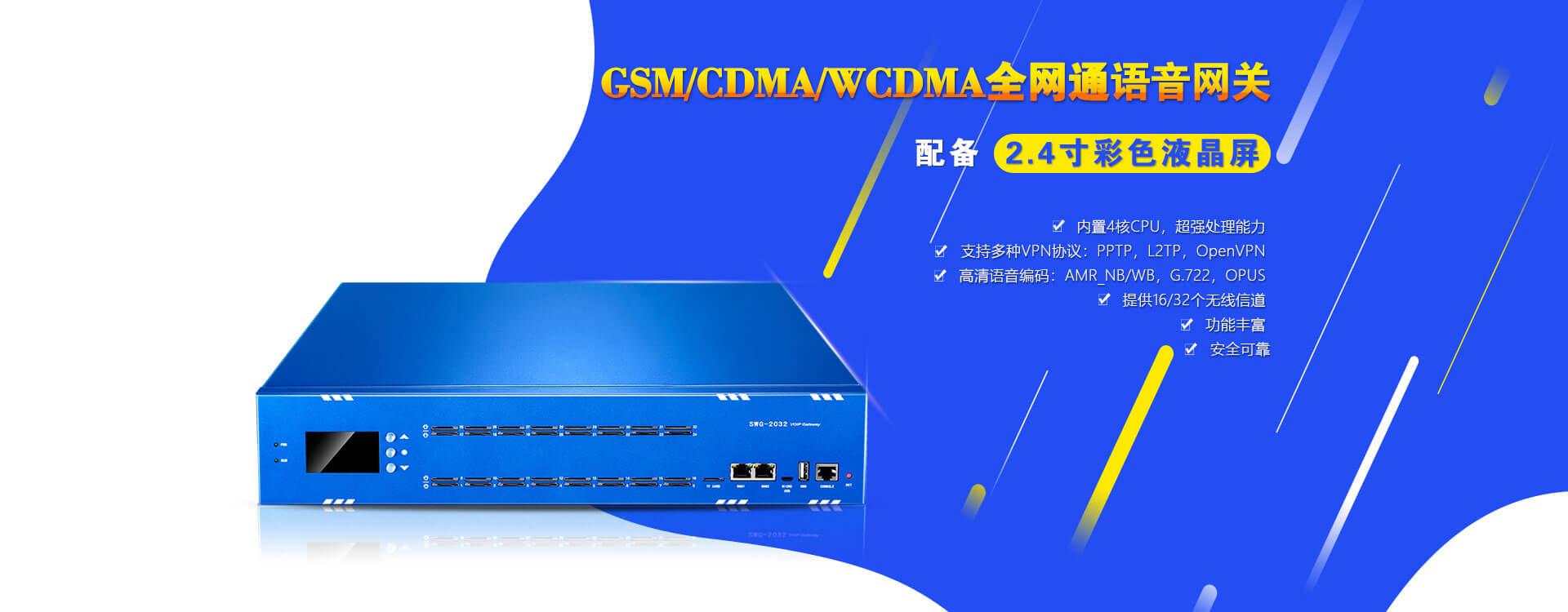 SWG-20XX-cn